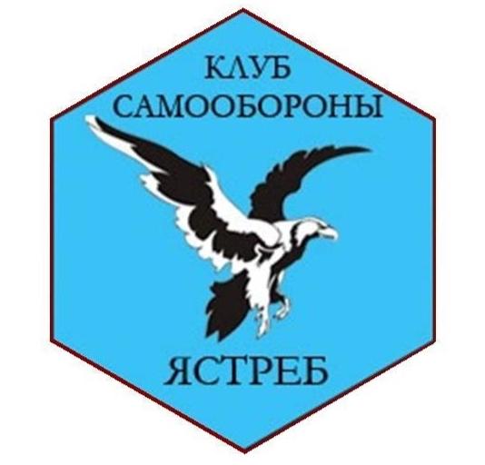 Ястреб Электрозаводская