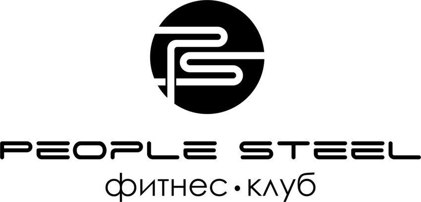 People Steel
