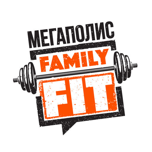 МЕГАПОЛИС FAMILY FIT