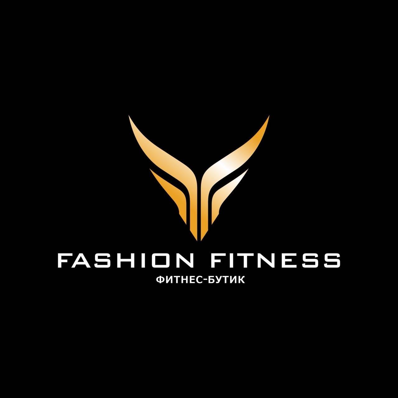Fashion Fitness Фили