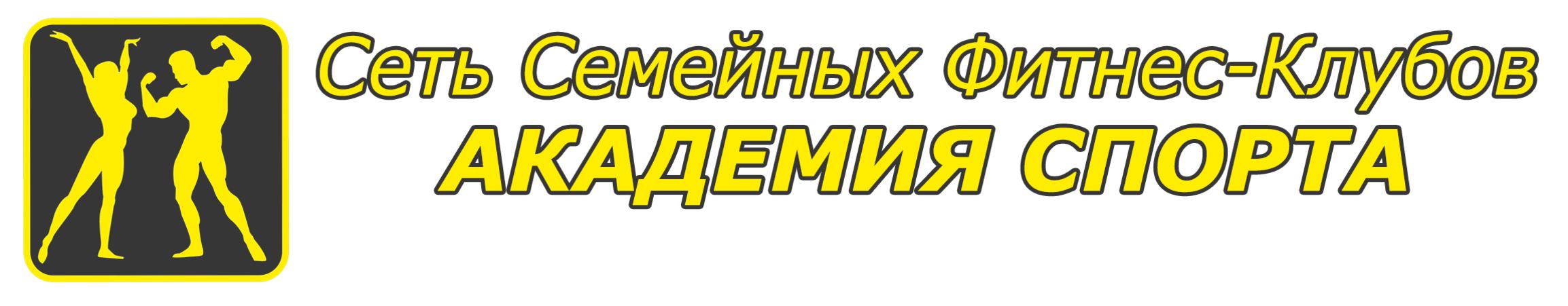 Академия Спорта Марьино