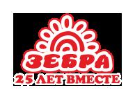 Зебра Дубровка