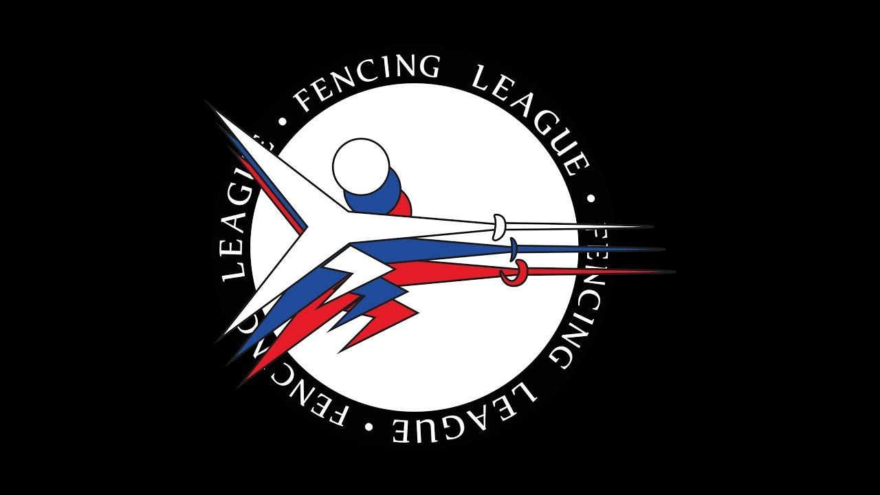 Фехтовальный клуб Fencing league