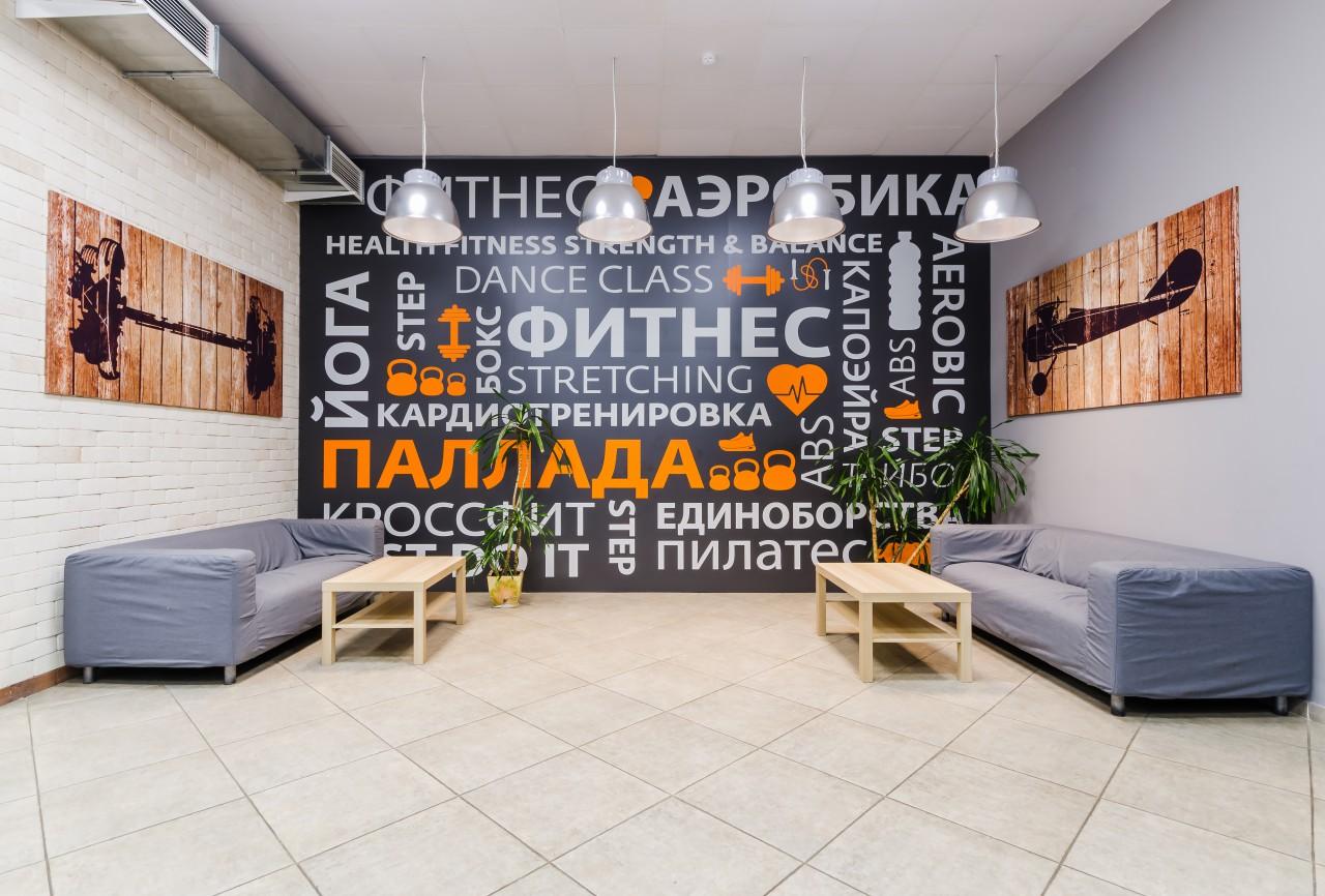 ПАЛЛАДА Новогиреево