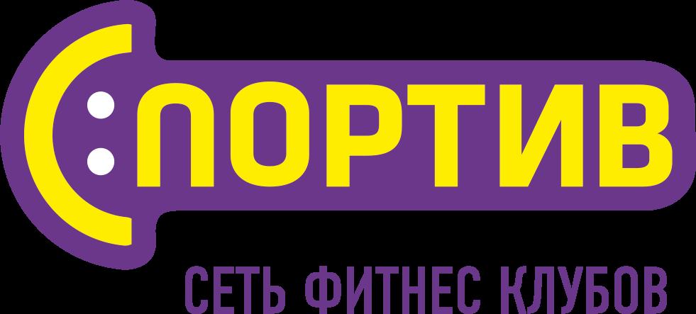 СПОРТИВ Химки